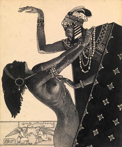 Апсит А. П. Иллюстрация к «Тысяча и одной ночи»