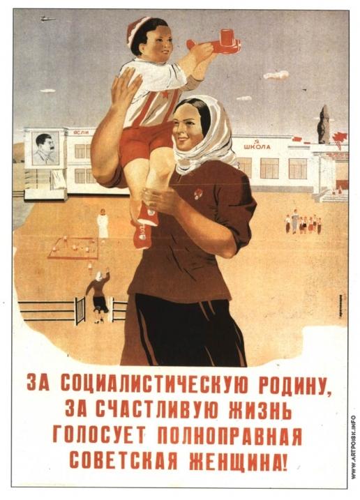 Караченцов П. Я. Плакат «За социалистическую Родину...»