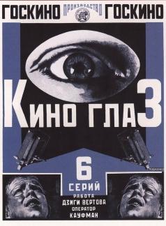Родченко А. М. Плакат «Киноглаз»