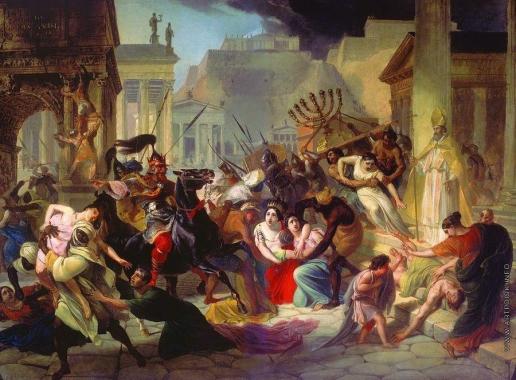 Брюллов К. П. Нашествие Гензериха на Рим