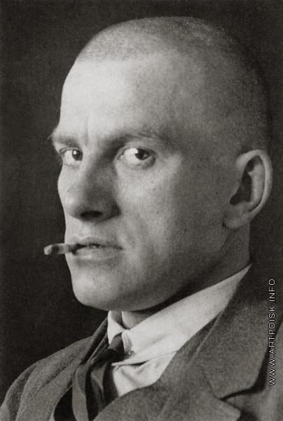 Родченко А. М. Владимир Маяковский