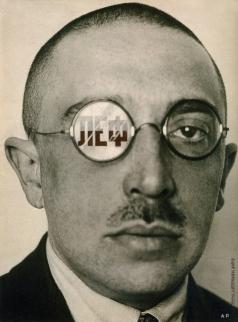 Родченко А. М. Вариант обложки журнала «ЛЕФ» (шарж на О.Брика)