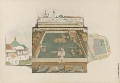 Знаменский М. С. Тобольский Знаменский монастырь