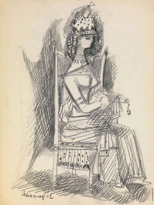 Тышлер А. Г. Сидящая женщина