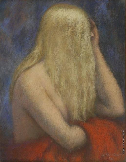 Фрешкоп Л. И. Женщины портрет