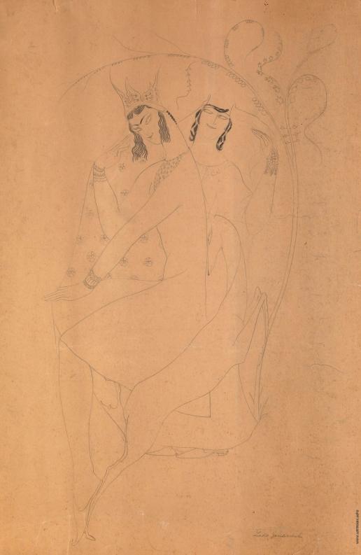 Гудиашвили Л. Д. Две танцовщицы с ланью