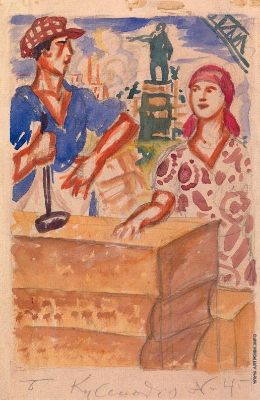 Кустодиев Б. М. Эскиз обложки для журнала
