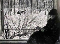 Верейский Г. С. Зимой на террасе