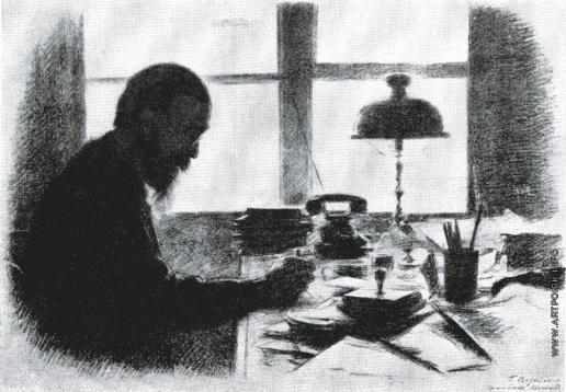 Верейский Г. С. И.Орбели в дни блокады Ленинграда