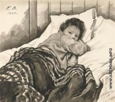 Верейский Г. С. Портрет сына в постели