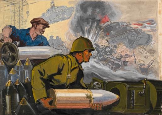 Николаев В. А. Эскиз плаката «Единство военного и домашнего фронтов»