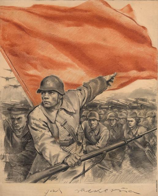 Серов В. А. Эскиз плаката «За Родину»