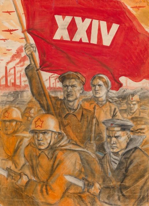 Серов В. А. Эскиз плаката «Да здравствует 24-й годовщина октября!»
