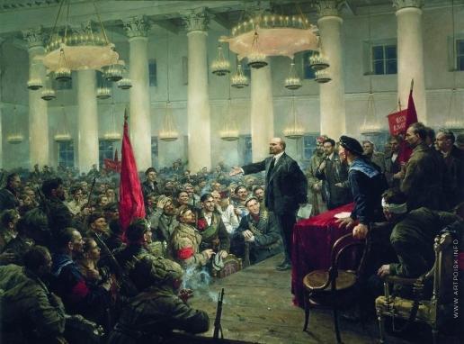 Серов В. А. Выступление В.И. Ленина на II Всероссийском съезде Советов