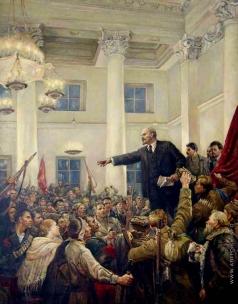 Серов В. А. . И. Ленин провозглашает Советскую власть