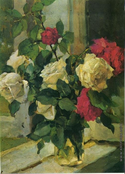 Серов В. А. Розы