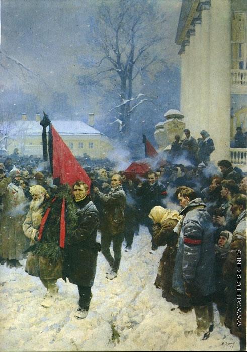 Серов В. А. 23 января 1924 г. Горки. Похороны В.И. Ленина