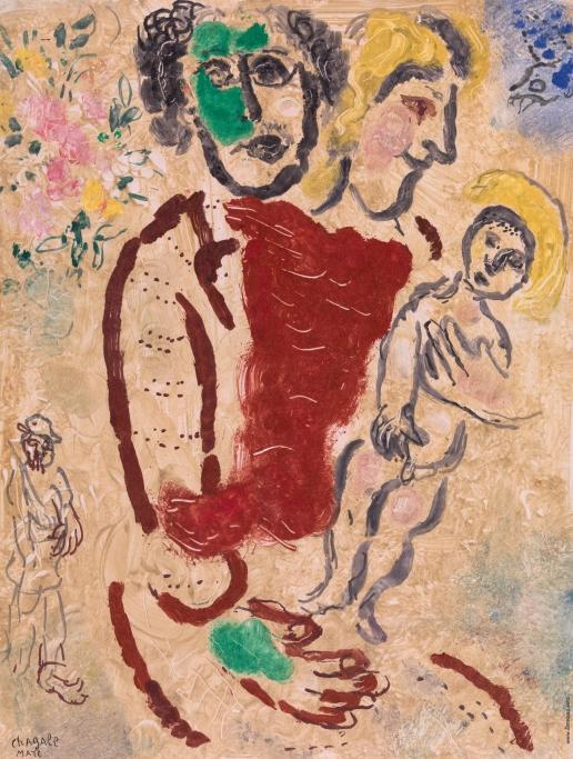 Шагал М. З. Красный сапог