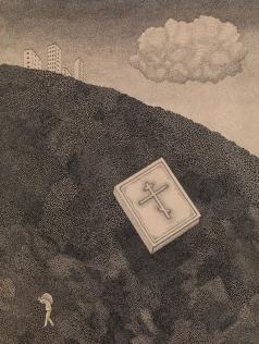 Харитонов А. В. Летящее Евангелие