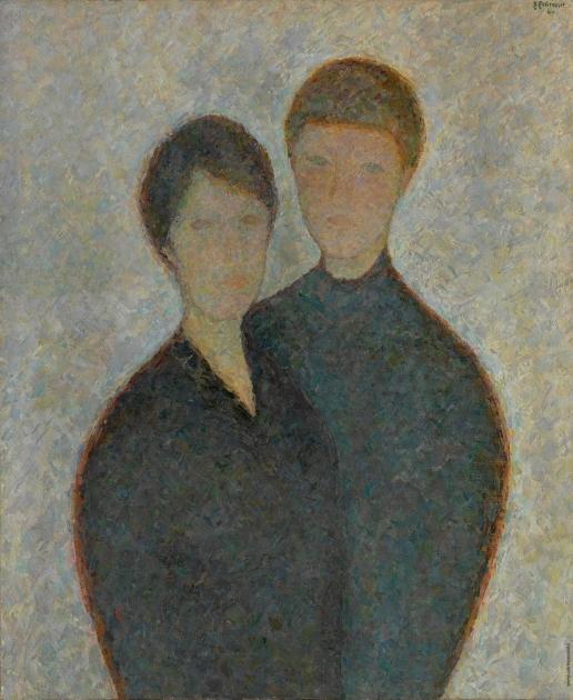 Вейсберг В. Г. Портрет двух детей