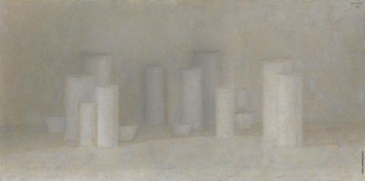 Вейсберг В. Г. Композиция с цилиндрами