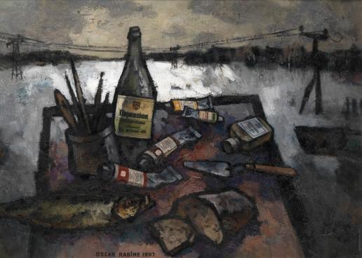 Рабин О. Я. Натюрморт с краской и Парижской водкой