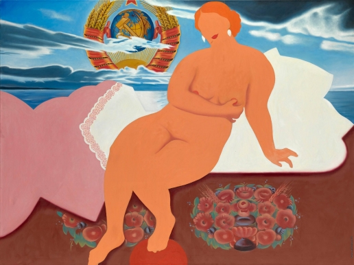 Савко А. А. Кустодиевская русская красавица под гербом Советского Союза