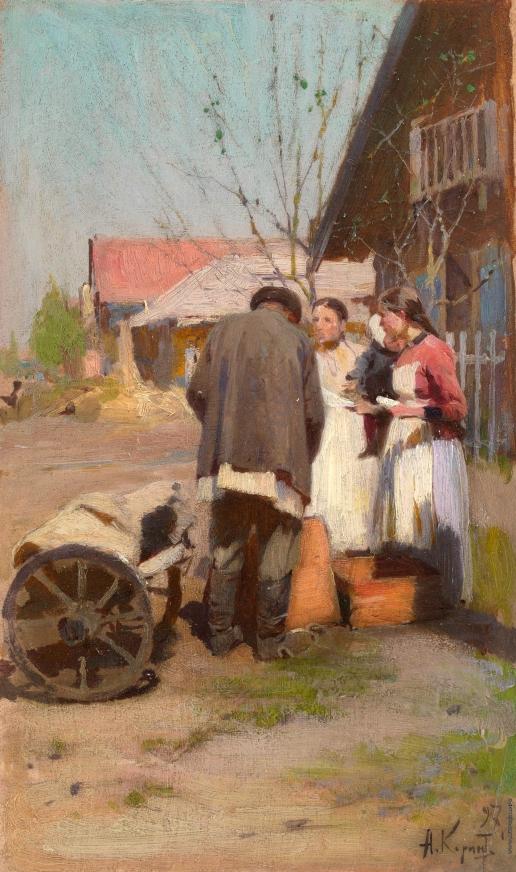 Корин А. М. Встреча на деревенской улице