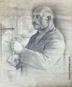 Серов В. А. Портрет химика