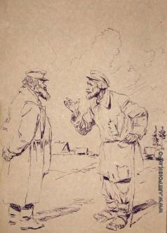 Серов В. А. Беседующие крестьяне