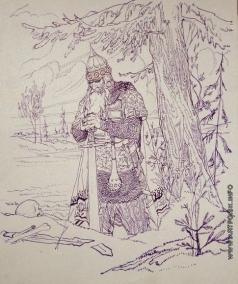 Серов В. А. Русский воин