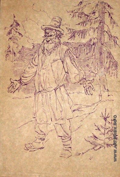 Серов В. А. Старик в лесу