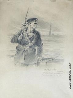 Серов В. А. Моряк на берегу Невы