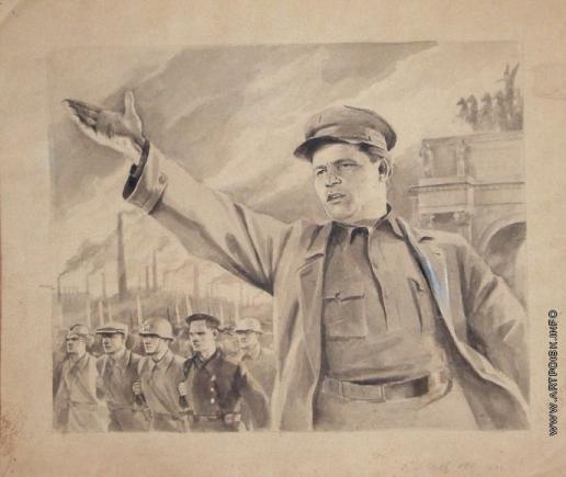 Серов В. А. С.М. Киров призывает к защите Ленинграда