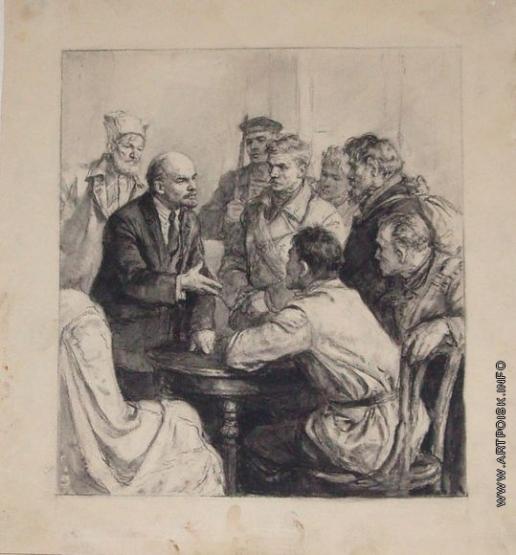 Серов В. А. В.И. Ленин в Смольном