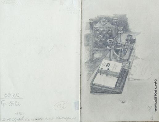 Серов В. А. На письменном столе. Календарь