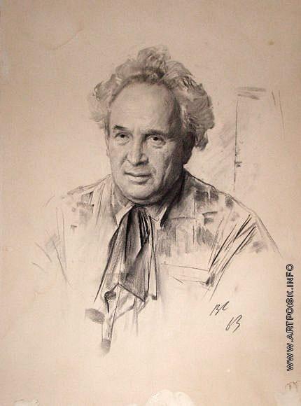 Серов В. А. Портрет скульптора Заира Исааковича Азгура