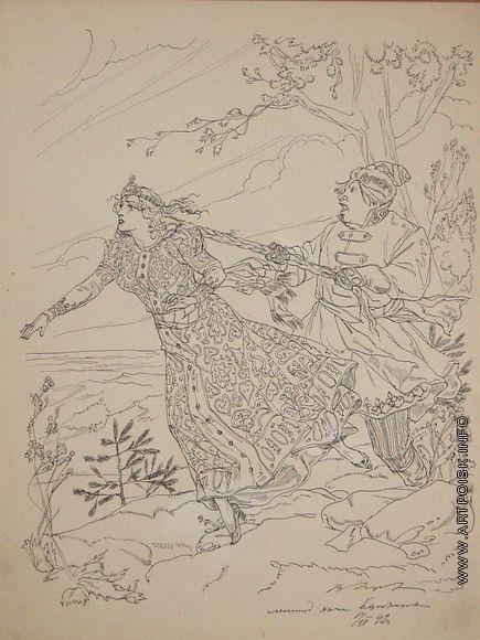 Серов В. А. Иван и Царь-девица. Иллюстрация к сказке П.П. Ершова «Конек-горбунок»