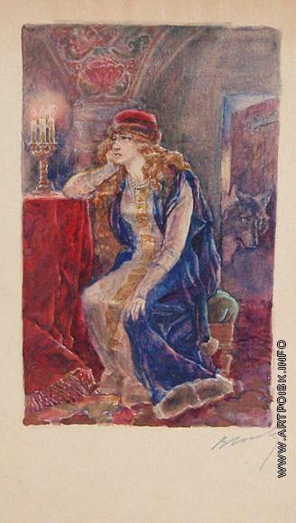 Серов В. А. Царевна и серый волк. Иллюстрация к сказке А.С. Пушкина «Сказка о царе Салтане…»