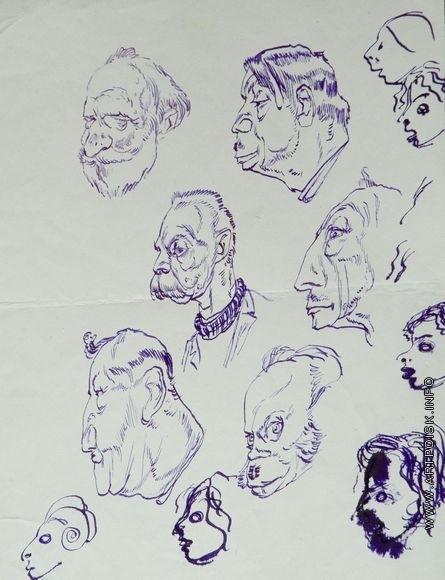 Серов В. А. Наброски двенадцати голов