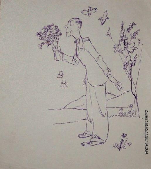 Серов В. А. Молодой человек с цветами