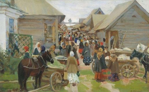 Бычков В. П. Воскресный базар