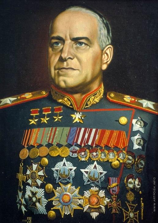 Васильев К. А. Георгий Жуков