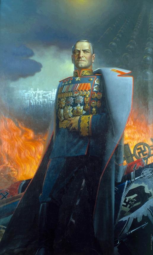 Васильев К. А. Маршал Жуков