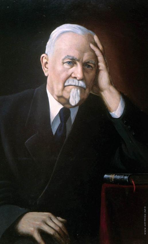 Васильев К. А. Провинциальный учитель