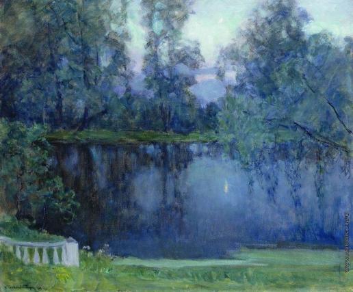Бялыницкий-Бируля В. К. Дремлющий пруд