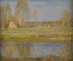 Солодов В. С. Осеннее утро