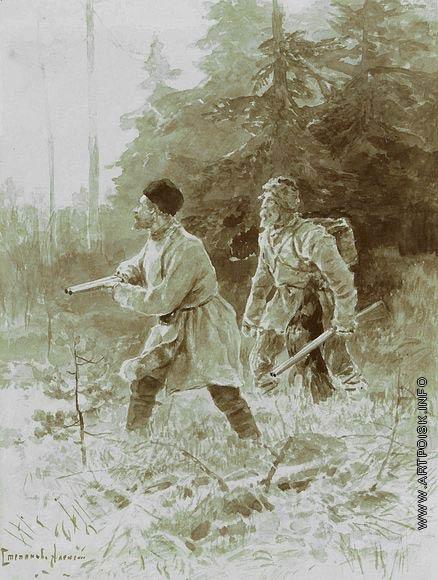 Степанов А. С. Охотники в лесу