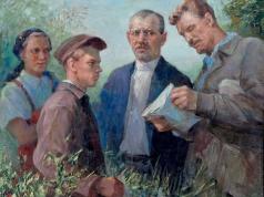 Модоров Ф. А. Групповой портрет с коммунистом Казаковым