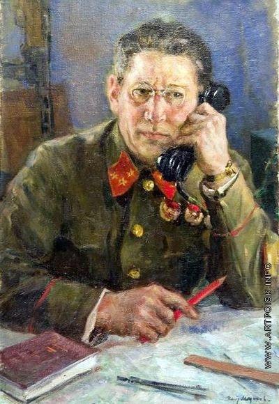 Модоров Ф. А. Портрет генерал-лейтенанта Максима Алексеевича Пуркаева,командующего Калининским фронтом